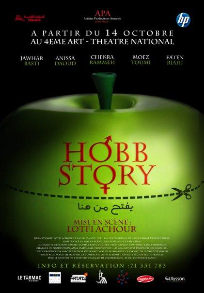 Hobb story