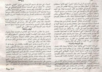 Essabah 06