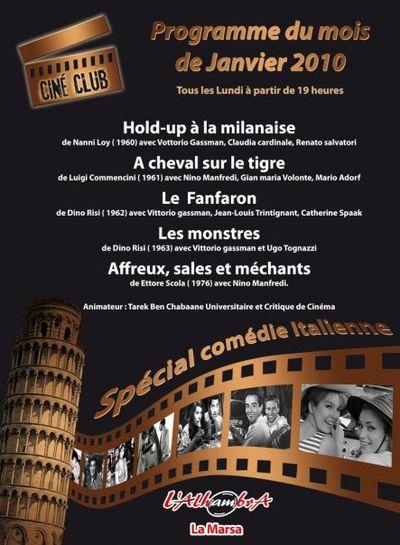 Ciné club Alhambra