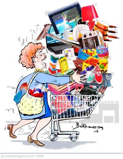 Supermarket111