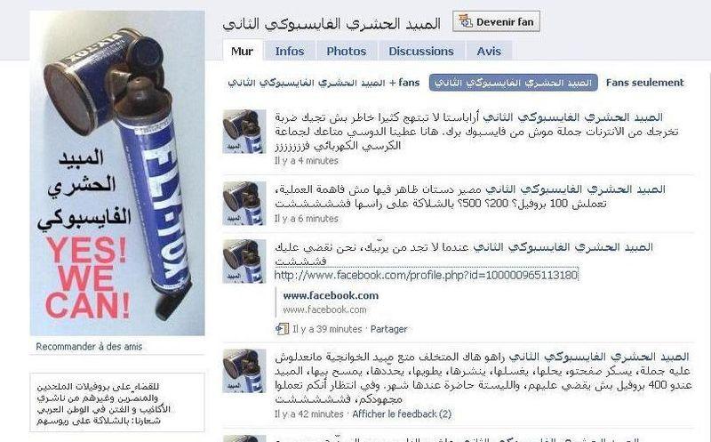 Terroriste&