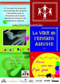 Affiche APSMEA