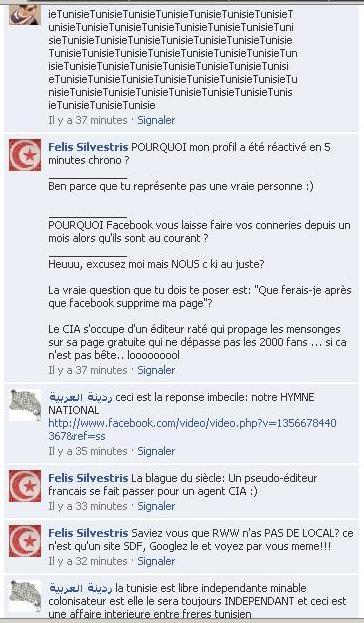 Fabrice15