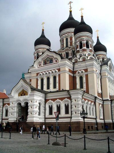 T Cathédrale Alexandre Nevski 1