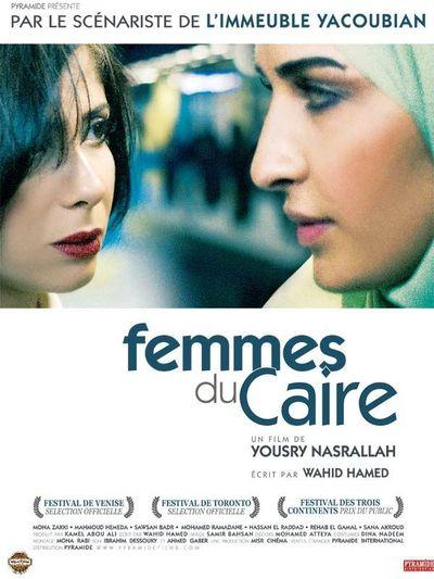 Femmes_du_caire_Affiche