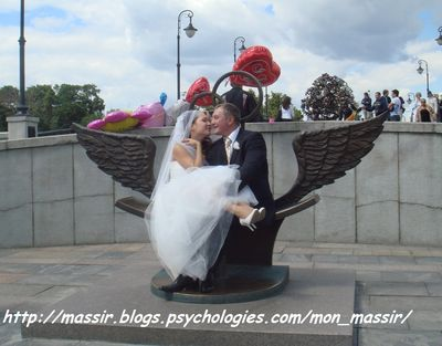 Arbre de l'amour Moscou 7