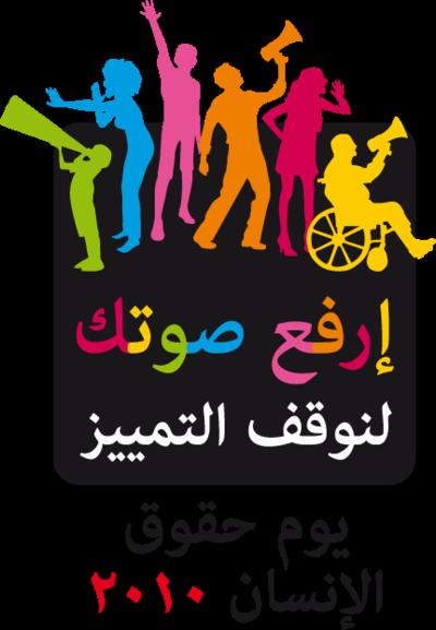 Hrd2010_logo_ar_square_baseline_MD