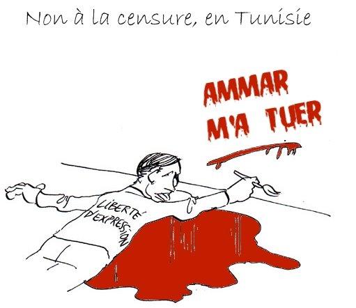 AmmarM'aTUER