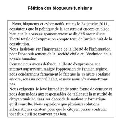 Censure Internet Blog