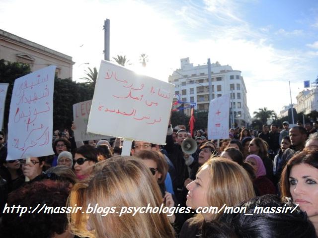Manif des femmes 16 - Tunis
