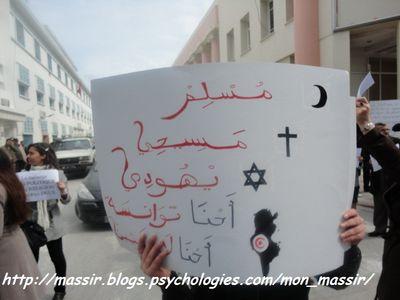 Marche laïcité Sousse 4
