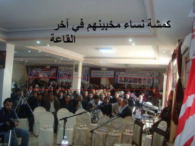 Meeting Nahda