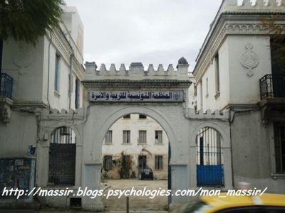 Monument Tunis 2