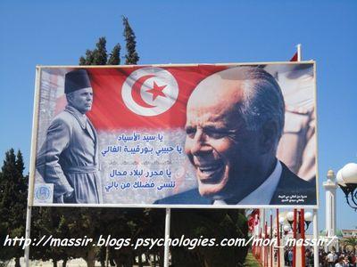 Hommage Habib Bourguiba 4