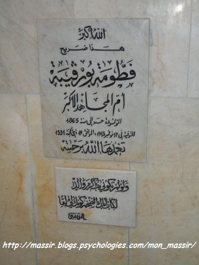 Hommage Habib Bourguiba 34