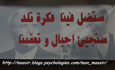 Hommage Habib Bourguiba 67