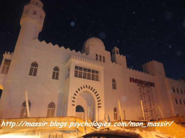 Monastir 16 - Tunisie