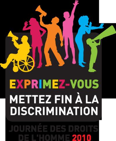Hrd2010_logo_fr_square_baseline_MD