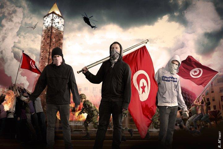 Tunisie révolution