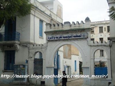 Monument Tunis 3