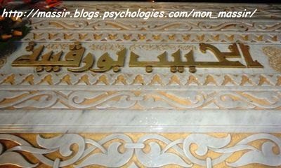 Hommage Habib Bourguiba 30
