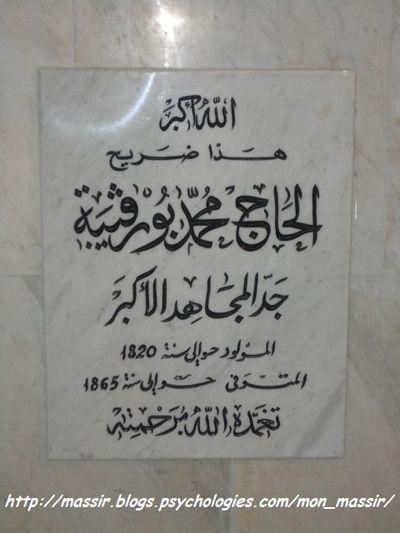 Hommage Habib Bourguiba 32
