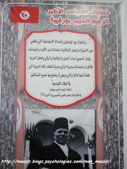 Hommage Habib Bourguiba 60