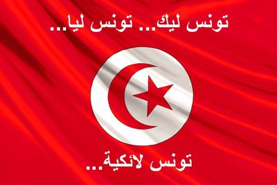 Tunisie Laique