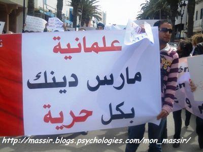 Marche laïcité Sousse 18