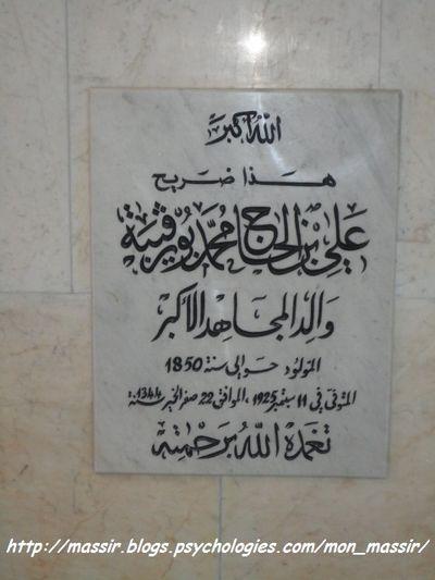 Hommage Habib Bourguiba 33