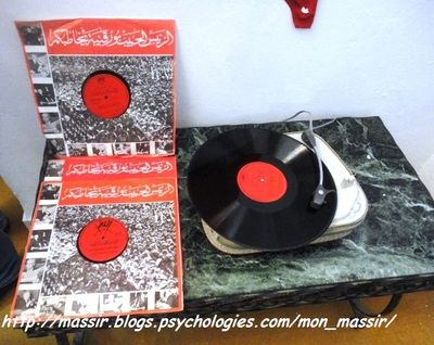 Hommage Habib Bourguiba 57