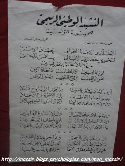 Hommage Habib Bourguiba 63
