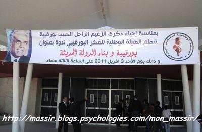 Hommage Habib Bourguiba 66