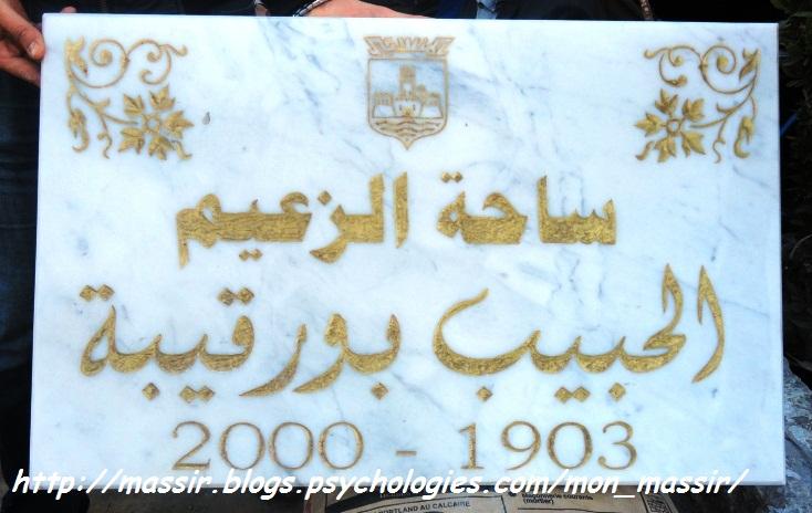 Hommage Habib Bourguiba 69