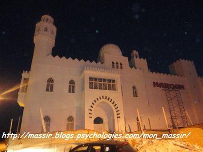 Monastir 15 - Tunisie