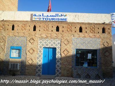 Monastir 11 - Tunisie