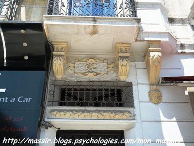 Av Habib Bourguiba 20