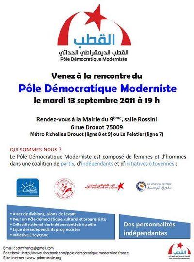 InvitationPDM