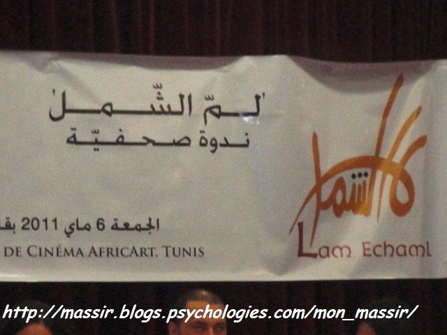 Lam Echaml 8