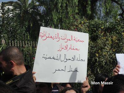 Manifestation Bardo 41
