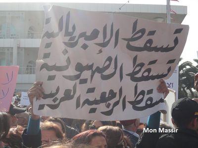 Manifestation Bardo 42