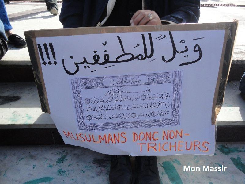 Manifestation Bardo 93