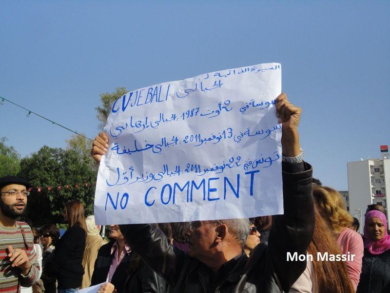 Manifestation Bardo 76