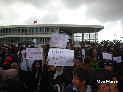Bardo - Sit-in des universitaires 18