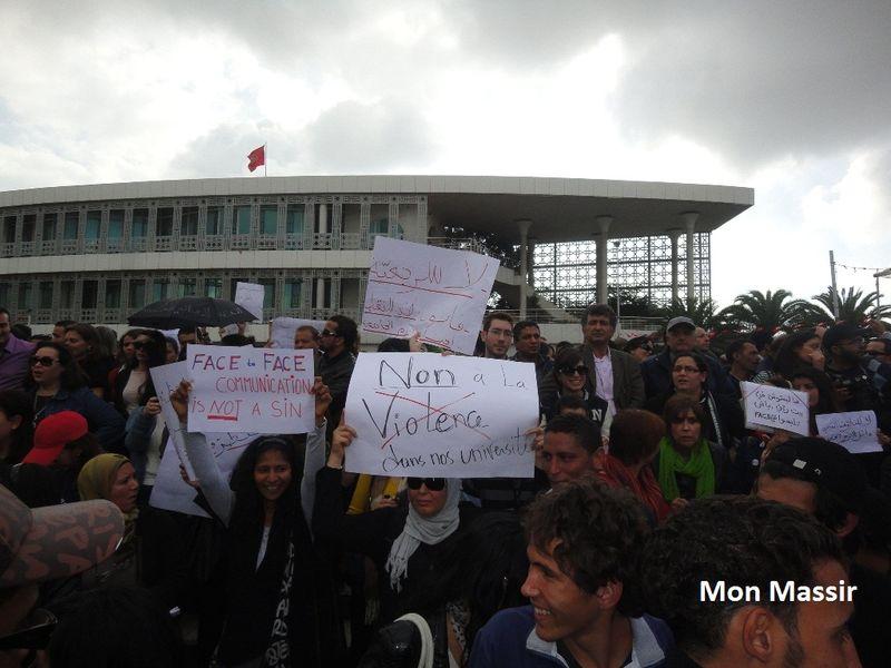 Bardo - Sit-in des universitaires 18
