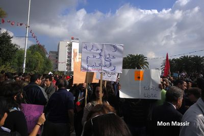 Bardo - Sit-in des universitaires 39