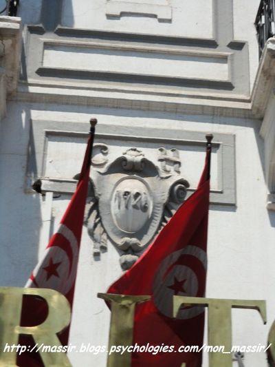 Av Habib Bourguiba 5