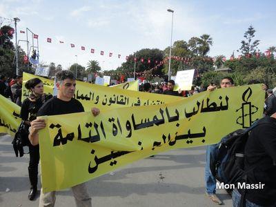 Manifestation Bardo 77