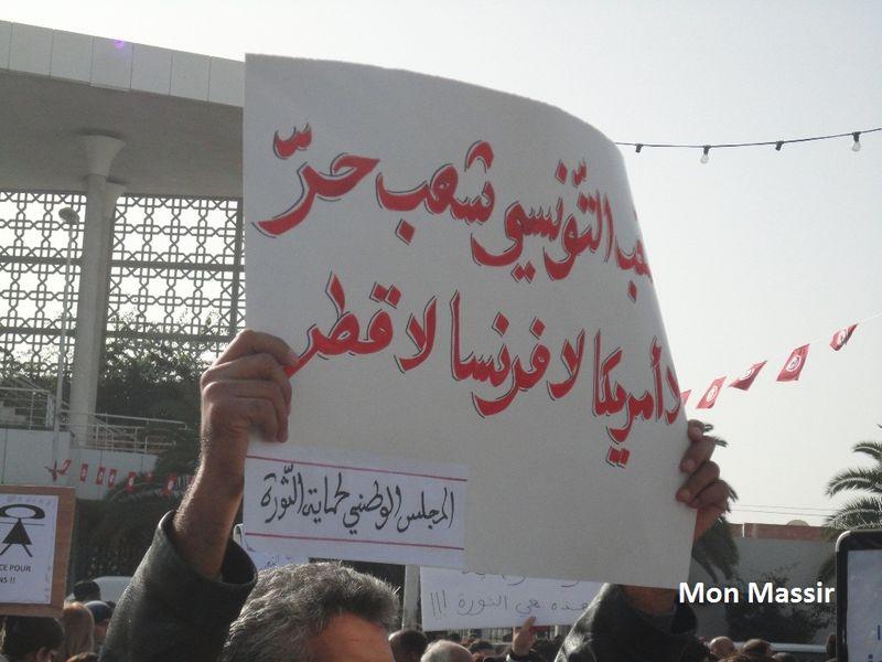 Manifestation Bardo 48
