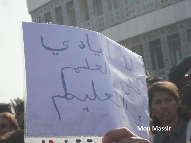Manifestation Bardo 49